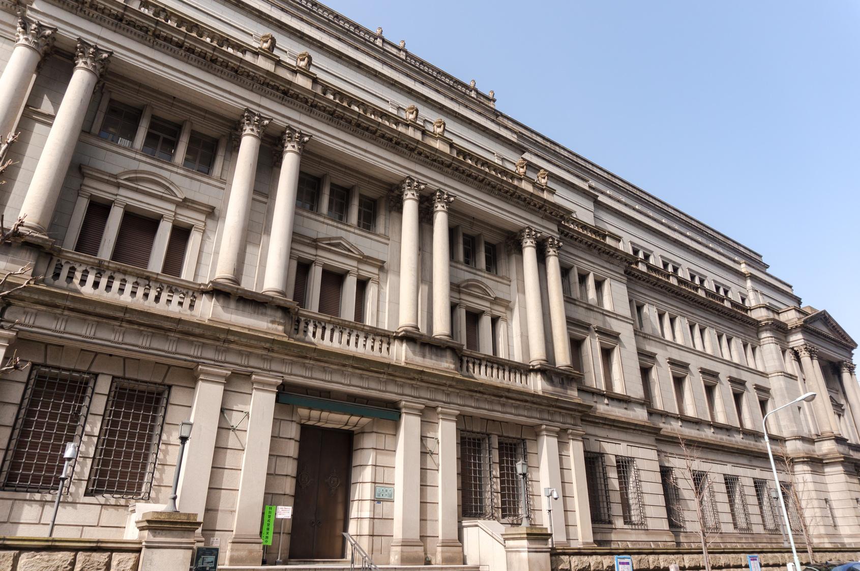 日本銀行のマイナス金利政策