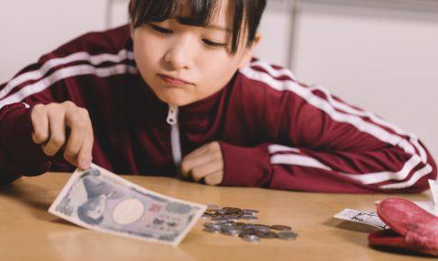 2018年昇給額3,000円
